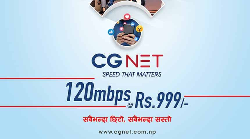 CG Net From CG Group Has Launched The Cheapest Internet Service, Only Rs.999 For 120 Mbps.